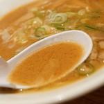 すみれ - スープ