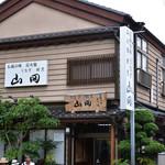 うなぎ割烹山田 - 2016/07/31