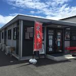 たかべん食堂 - 160801