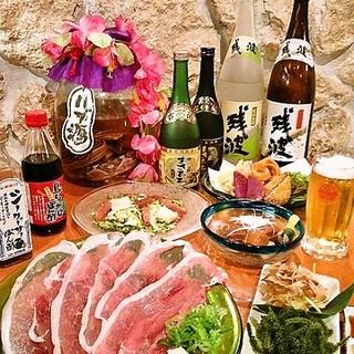 沖縄料理スタミナ満点の沖縄料理!