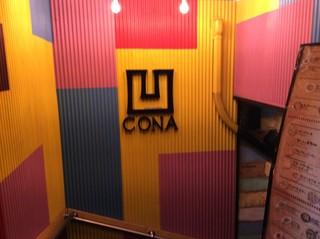 CONA 上野店