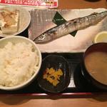 旬の鮮魚と個室 楽の宴 - 焼魚定食650円