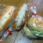 パン工房 マルジュウ - ポテトサラダ&ハムカツ&ハンバーガー