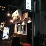 和鶏屋 - H.28.7.31.夜 西側からアプローチ(帰りに撮影)