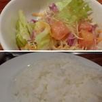 ぎゅう丸 - ◆上:野菜サラダ ◆下:ご飯