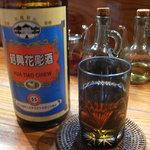 上海ブラッセリー - 老酒1本