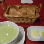 L'ESPADON - ランチ パンとスープ