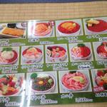 海鮮や よし丼 -