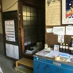 橋本製麺所 - お醤油売ってます♡ 広瀬醤油でした