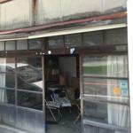 橋本製麺所 - 暖簾なし、看板なし、情報ないと絶対わかりません…
