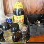 """劉 - 調味料、中華料理店にある""""鎮江黒酢""""が嬉しい(2016.7.10)"""