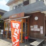54301746 - 外観(2016.7.10)