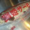 天ぷら うきてん - 料理写真:
