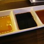 54308198 - 胡麻油、糸島のさしみ醤油、自家製ポン酢