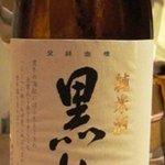 5431958 - 日本酒