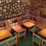 東京焼酎&梅酒bar GEN&MATERIAL - 15名以上で貸し切りも可能