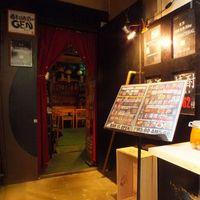東京焼酎&梅酒bar GEN&MATERIAL - 渋谷、表参道、青山エリアの隠れ家