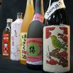 東京焼酎&梅酒bar GEN&MATERIAL - 梅酒&焼酎の品揃え世界一!!
