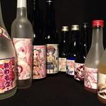 東京焼酎&梅酒bar GEN&MATERIAL - 萌え!?こんな珍ラベルも!