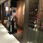 回転寿司日本一 - 店頭