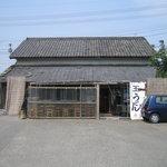 赤坂製麺所 - 赤坂製麺所