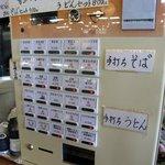 5432386 - 食券販売機ですね(^_^;)