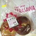 テラサワ・ケーキ・パンショップ - アンパンとぶどうパン