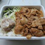 ますだや - 豚カルビ丼+シュウマイ_2016/07