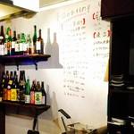 魚 串 BAR - メニューは壁に書いてますよ~