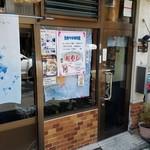 おやじ - 店内撮影禁止!! 2016.7