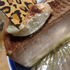 洋菓子JUN - 料理写真:ブラウンのチーズケーキ。