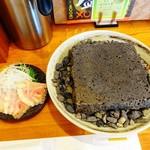 enta-teimmentosutairujankusuto-ri-emuaire-beru - 溶岩焼き仕立ての醤油そば