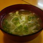中目黒のけむり 三代目 - ☆鶏スープ(*^。^*)☆