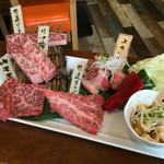 焼肉Gyudo! - Gyudo!スペシャルランチのお肉。