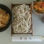 あはら - 料理写真:ランチ、玉子丼セット