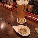 54338075 - お通しのポテトサラダとクラフトビール