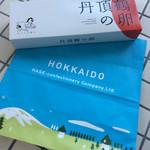 細岡ビジターズラウンジ - 丹頂鶴の卵パッケージ❣️