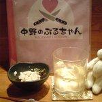 中野のぶるちゃん - ウメ酒ロック!!¥480