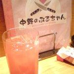 中野のぶるちゃん - トマトハイ!!¥550
