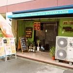 ヌワラカデ - お店 外観