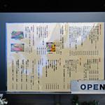 恵比寿 箸庵 - 美味しいもの〜いろいろ〜♬