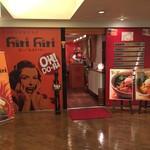 スープカリー ヒリヒリオオドオリ - Kビル地下1階にございますスープカレー屋さんです。