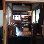 喫茶室 豆灯 - 店内