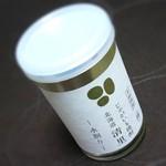 道の駅 パパスランドさっつる - じゃがいも焼酎 北海道 清里〈樽〉水割りワンカップ¥300