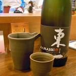 54347450 - 佐賀 五町田酒造 東一黒瓶 純米吟醸 ¥750(税別)