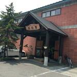 宮田屋珈琲レンガ館 Cafe -