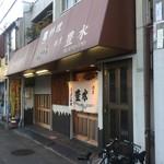 54349892 - 豊水('15/7)