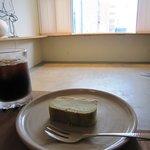 喫茶葦島 -