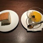 ワインレストラン ドミナス - フォカッチャと、かぼちゃの冷製スープ・豚足のジュレ・キャビア添え
