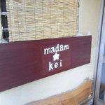 マダム ケイ - madam・kei 入り口にある看板です。